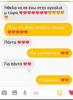Boy Quotes, Greek Quotes, Texting, Artemis, Goals, Messages, Love, Fashion, Text Messages