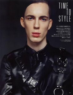 Vogue Hommes Japan - Time to Style