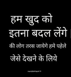 Sad Quotes, Best Quotes, Love Quotes, Motivational Quotes, Funny Teacher Jokes, Teacher Humor, Chanakya Quotes, Marathi Quotes, Good Thoughts Quotes