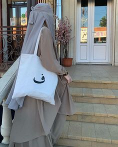 Hijabi Girl, Girl Hijab, Hijab Outfit, Muslim Girls, Muslim Couples, Islamic Fashion, Muslim Fashion, Islamic Girl Images, Arab Scarf