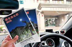2016年10月20日(木)こんにちは。「兵庫県質屋組合連合会」。午後から「加古川警察署」までドライブ。生活安全課と刑事課に、新しくなった組合員名簿をお届けしました。よく「質店で盗品を売った男を逮捕」なんてニュースを見かけますが、これは各警察署と質屋組合の協力体制があってのこと。兵庫県質屋組合連合会は13の質屋組合で構成される任意団体で、こういった防犯活動に加え、消費者が安心して質屋を利用できる環境作りや指導を行っています。ちなみに加古川市内で籍を置くのは3店舗(大徳質舗、加古川・藤井質店、藤井東店)。安心安全の組合加盟店を宜しくお願い致します。 ◆兵庫県質屋組合連合会 http://hyogo78.com/  それでは、今日も皆様にとって良い1日になりますように☆ 【加古川・藤井質店】http://www.pawn-fujii.jp/