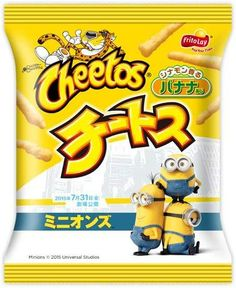 Frito-Lay Banana Cheetos $1.75 http://thingsfromjapan.net/frito-lay-banana-cheetos/ #Japanese frito lay #Japanese cheetos #Japanese snack