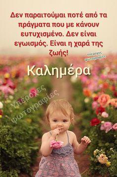 Good Morning, Cross Stitch, Babies, Quotes, Bonjour, Buen Dia, Quotations, Punto De Cruz, Babys