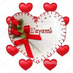 Το *Σ αγαπώ* σε Εικόνες Τοπ - eikones top Love, Christmas Ornaments, Holiday Decor, Amor, Christmas Jewelry, Christmas Decorations, Christmas Decor