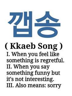Baek's vocab gosh I love EXO