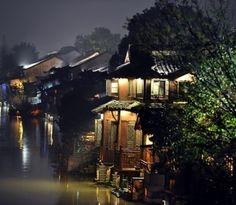 #中国风#夜晚的乌镇,安详,宁静。  http://t.hujiang.com/album/1414092090/