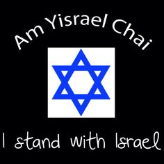 I DO stand with Israel!