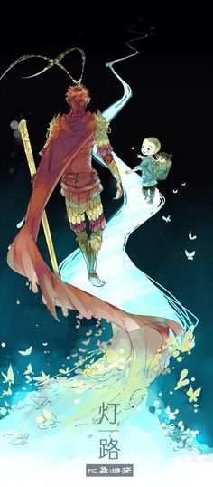Monsters In My Head, Cool Monsters, Mythological Characters, Fantasy Characters, The Legend Of Monkey, Marvel Tribute, Ghibli, Journey To The West, King Art