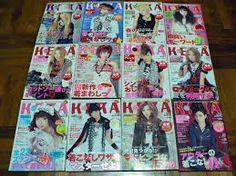 Resultado de imagem para magazine japanese