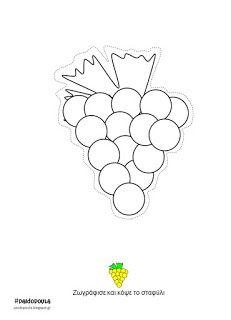 #paidopoula 🤗😄😊: Χαρτοκοπτική , φρούτα του Φθινοπώρου