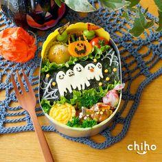 おばけいっぱいハロウィン弁当♡ |かわいいおべんとう。|Ameba (アメーバ)
