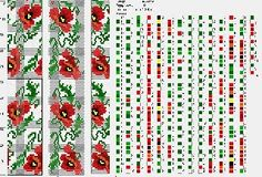 маки_пейзаж_22.dbb / цветы