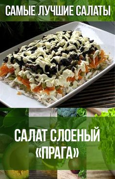 Food Photo, Holiday Recipes, Food And Drink, Chicken, Dinner, Cooking, Breakfast, Ethnic Recipes, Drinks
