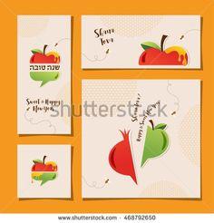 set greeting cards for rosh hashanah. Jewish holiday .illustration