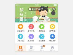Cravat.app