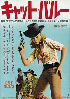 japanese poster for cat ballou