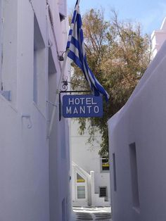 Booking.com: Manto Hotel , Mýkonos City, Greece  - 396 Guest reviews . Book your hotel now!