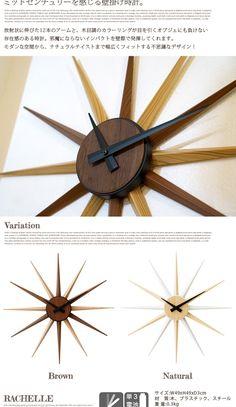 Rachelle WALL CLOCK インターフォルム デザイナーズ家具 デザインインテリア雑貨 BICASA(ビカーサ) 送料無料 家具通販 激安ショップクロック・ウォッチ掛時計