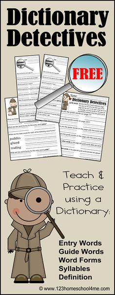 FREE Dictionary Detectives Worksheets for Kids in 2nd and 3rd Grade #worksheets #homeschooling