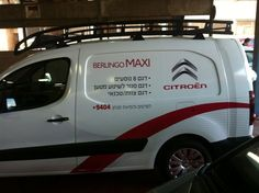 car branding 1-700-70-33-70 Car Brands, Van, Branding, Vehicles, Vans, Car, Vehicle, Brand Management, Tools