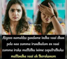 Tamil Funny Memes, Tamil Comedy Memes, Funny Comedy, Time Quotes, Song Quotes, Movie Quotes, Be Like Bro Memes, Crazy Funny Memes, Sweet Quotes