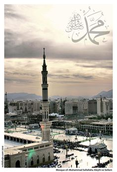 Prophet Mosque (Masjid Nabawi)