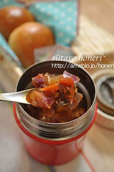 soup in jar Soup In A Jar, Bento, Bon Appetit, Lunch Box, Appetizers, Fruit, Vegetables, Cooking, Healthy