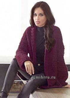 Cardigan blackberry color with shawl collar. Russian pattern - use Google Chrome to translate.