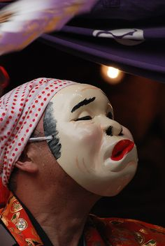 We either makes oursellvesmiserable or we make ourselves strong.The amount of work is the same. Japanese NOH mask. traditional theatre arts