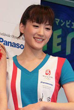 Asian Beauty, Yahoo, Type, Google, Image