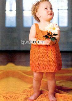 Летний оранжевый сарафан для малышки 2-х лет. Вязание спицами