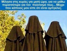 40 αστείες ελληνικές φωτογραφίες που κάνουν θραύση στην Ελλάδα αυτή τη στιγμή που μιλάμε.