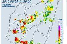 對流雲系發展旺盛,中央氣象局針對臺南市發布大雷雨即時訊息,大雷雨持續時間至15時15分止。又針對臺北市、新北市、桃園市、新竹縣、苗栗縣發布大雷雨即時訊息,持續時間至16時00分止。  另,中央氣象局針對北北基等14縣市發布大雨特報,氣象局表示,今天大台北、南投、嘉義、臺南、屏東地區及其他西半部山區有局部大雨發生的機率,請民眾注意雷擊、強陣風、溪水暴漲,低窪地區慎防積水,用路行車注意交通安全。