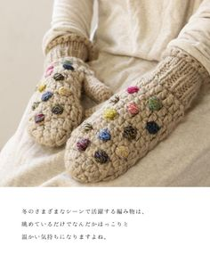 【楽天市場】【再入荷♪11月1日12時&22時より】「mori」彩りの木の実ミトン。アームウォーマー/手袋:cawaii