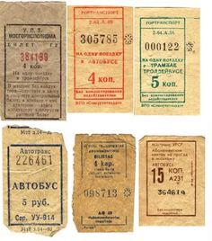 А вы еще помните, что такое СССР?