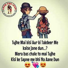 Ab to har janam bs tera saath ho. Varna dubara janam hi na ho. Love Smile Quotes, Love Song Quotes, Sweet Love Quotes, Love Quotes In Hindi, Cute Couple Quotes, Funny Girl Quotes, Love Songs Lyrics, Romantic Love Quotes, Crush Quotes