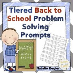 Back To School Math Journals: 25 Tiered Problem Solving - Tiered math problem solving prompts to meet the needs of the students in your class. Choose the prompt or prompts your students need!.  A GIVEAWAY promotion for Back to School Math Journal: 25 Tiered Problem Solving Prompts from Teaching With a Touch of Honey on TeachersNotebook.com (ends on 8-24-2014)