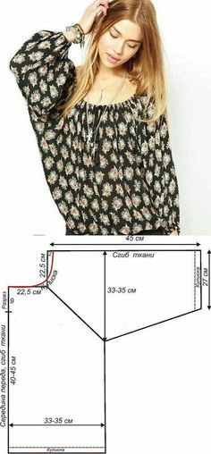 Amazing Sewing Patterns Clone Your Clothes Ideas. Enchanting Sewing Patterns Clone Your Clothes Ideas. Sewing Patterns Free, Free Sewing, Sewing Tutorials, Blouse Patterns, Clothing Patterns, Simple Blouse Pattern, Simple Pattern, Blouse Ample, Sewing Blouses