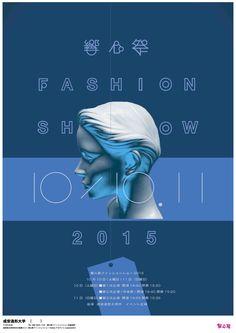Japanese Poster: Kyoshinsai Fashion Show. Toma Kodama. 2015 | Gurafiku: Japanese Graphic Design