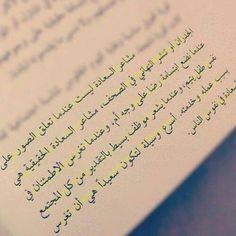 مشاعر السعادة...**