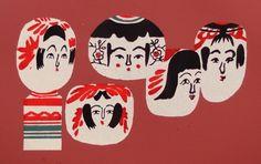 Kokeshi Doll Faces. Original Art. Hand Pulled Print by Norinaka Suzuki. Japanese Woodblock Print. Vintage.