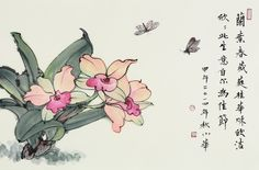 Artist Name:Su Xiaohua Title:The Butterfly Orchid Figure Medium:Chinese ink on paper Dimension:68 x 45cm