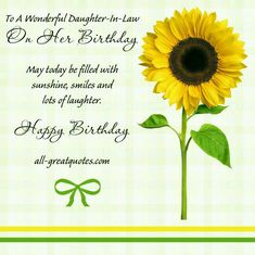 Awesome Sun Flower Birthday Wishes For Daughter In Law Quotes Greetings