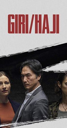 Giri/Haji (TV Series ) With Takehiro Hira, Sophia Brown, Charlie Creed-Miles, Jamie Draven. A detective from Tokyo scours London for his missing brother, who's been involved with the Yakuza and accused of murder. Jamie Draven, Missing Brother, Julia Ormond, Kelly Macdonald, Justin Long, Imdb Tv, British Family, Sister Pictures, Movies
