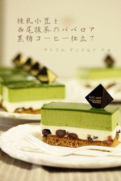 The vert Auzuki  lait