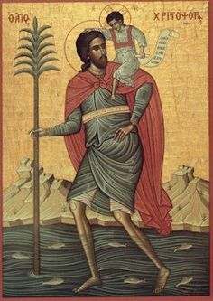 Feast of St. Christopher; Christian Religious Observance; July 25; The Christ Bearer; patron saint of travelers, particularly motorists.