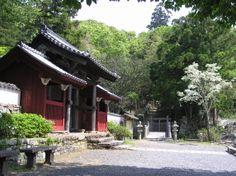 Banshouin Temple, Tsushima