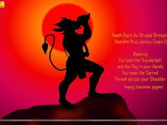 Advance hanuman jayanti 2014 quotes wishes greetings hd wallpapers Lion Wallpaper, Bajrang Bali, Wallpaper, Lord Hanuman Wallpapers, Fb Wallpaper, Cute Disney Wallpaper