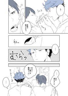 Haikyuu Manga, Haikyuu Meme, Haikyuu Kageyama, Kageyama Tobio, Haikyuu Fanart, Hinata, Kagehina, Anime Love, Anime Guys