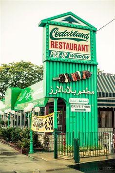 Cedarland Lebanese Restaurant in Dearborn, Michigan
